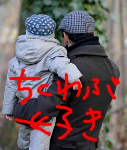father-with-child-235642_6401